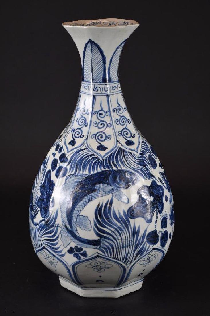 Chinese Pear Shape Blue & White Vase - 2