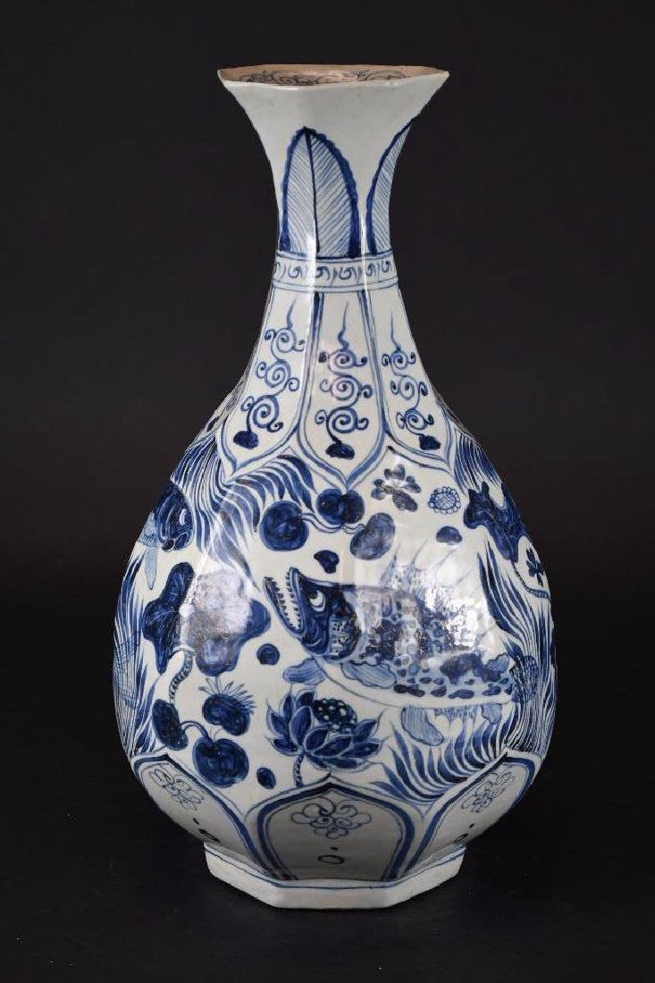 Chinese Pear Shape Blue & White Vase - 3