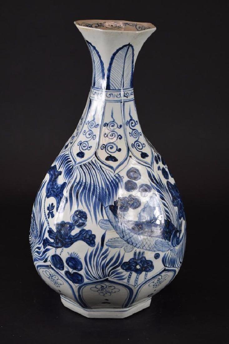 Chinese Pear Shape Blue & White Vase - 4