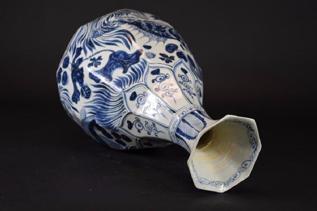 Chinese Pear Shape Blue & White Vase - 5