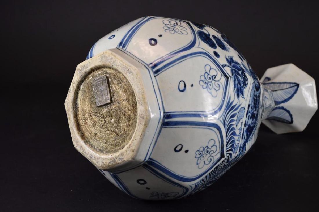 Chinese Pear Shape Blue & White Vase - 6