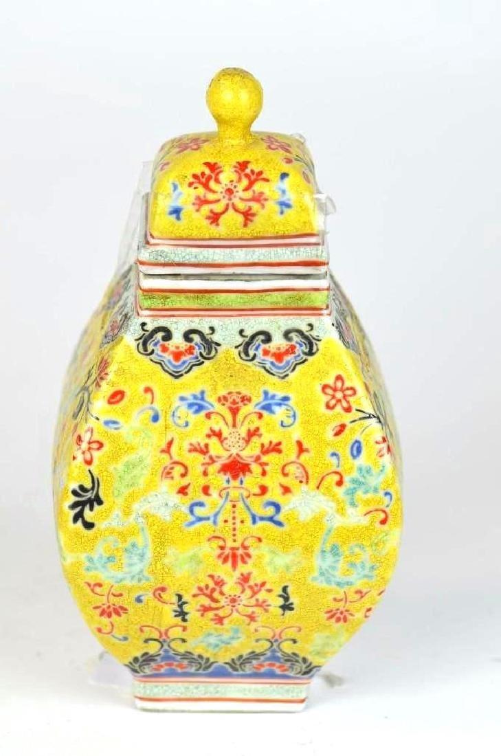 Chinese Yellow Ground Lidded Jar