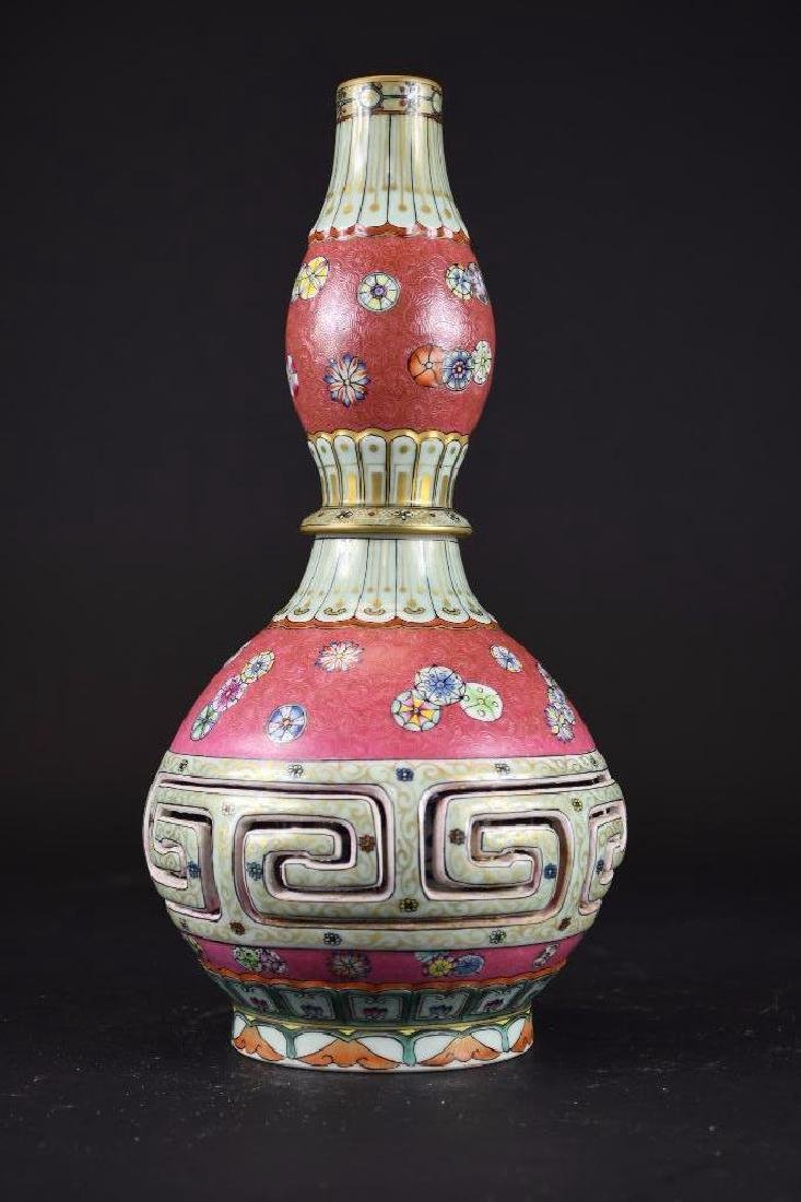 Chinese Pink Ground Famille Rose Double Gourd Vase - 5