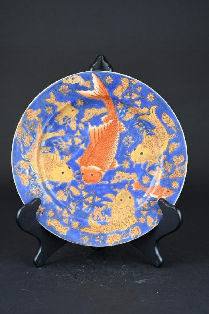 Chinese Blue  Glaze Ground and Iron red Porcelain Plate
