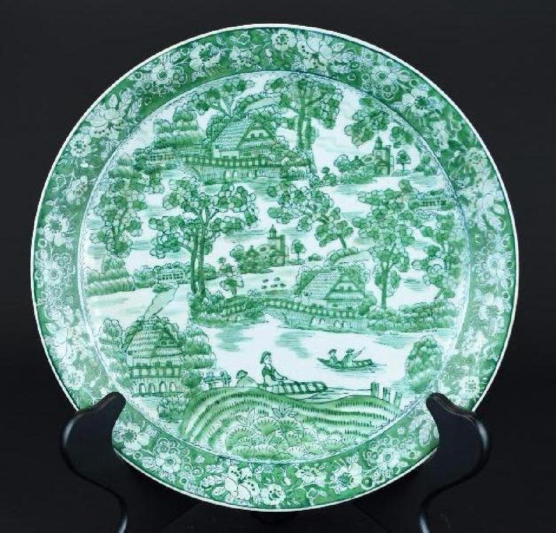 Chinese Green Glaze Charger