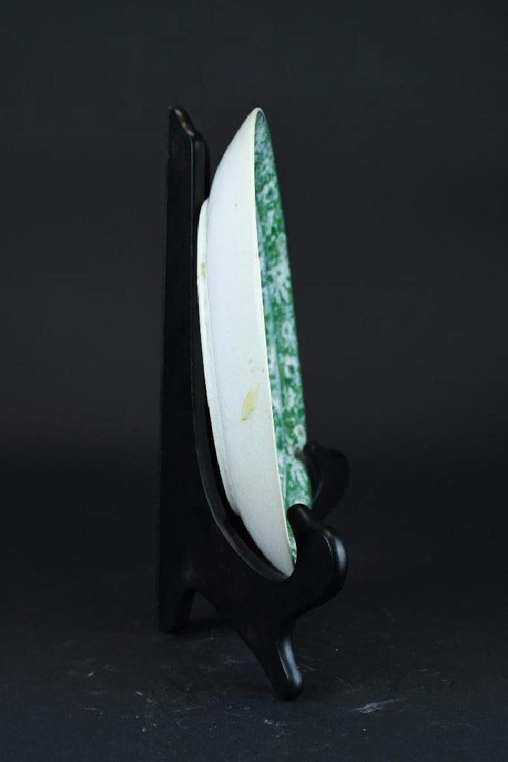 Chinese Green Glaze Charger - 2