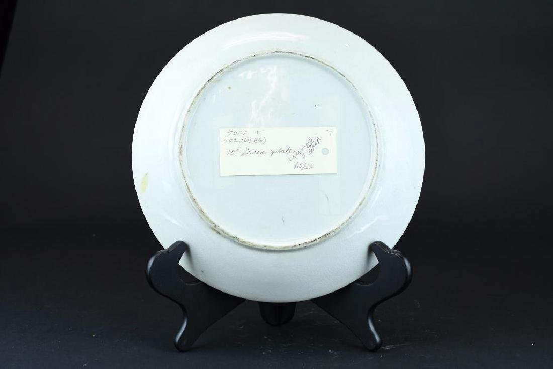 Chinese Green Glaze Charger - 3