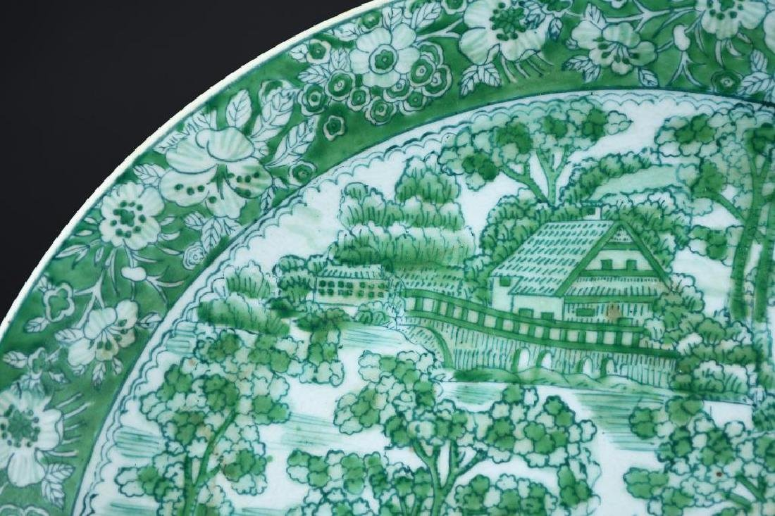 Chinese Green Glaze Charger - 5