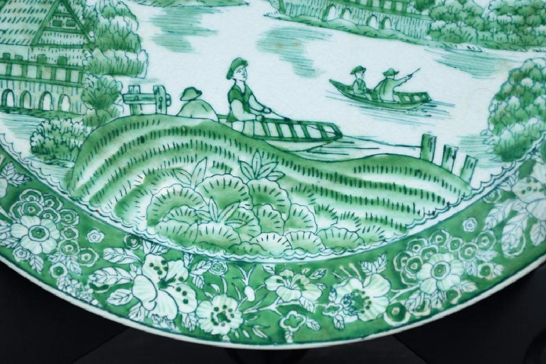 Chinese Green Glaze Charger - 7