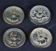 Four Chinese Bronze Mirror