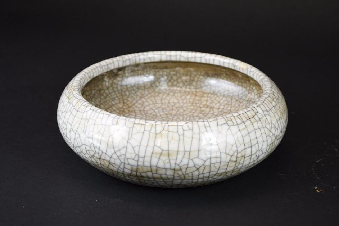 Two Chinese Items - 2