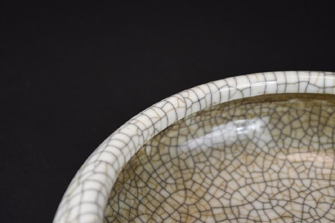 Two Chinese Items - 4