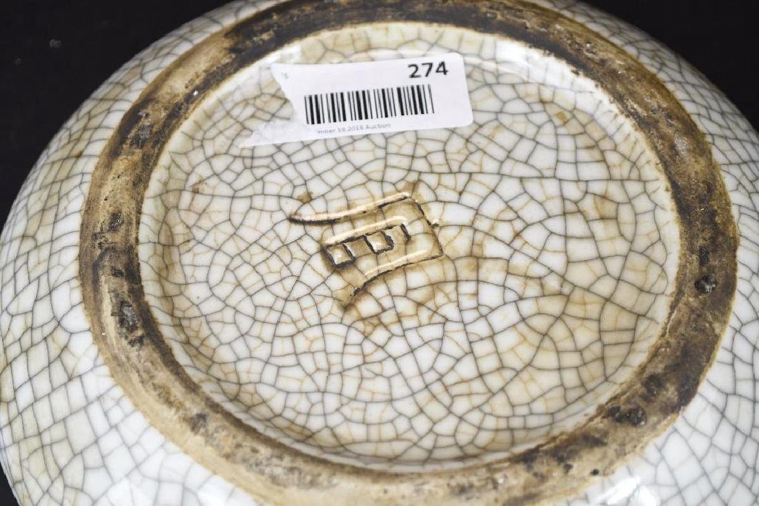 Two Chinese Items - 7