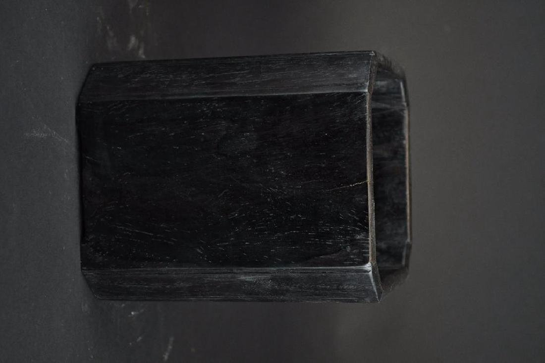 Two Chinese Items - 8