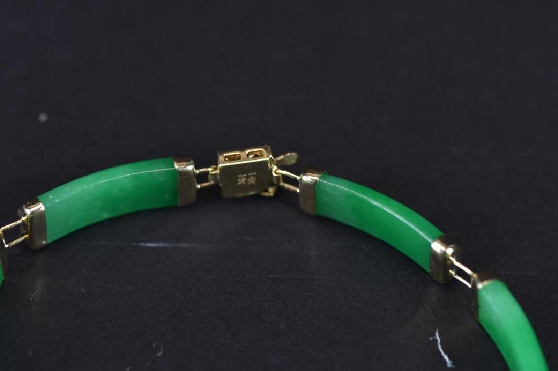 14K Gold & jadeite Bracelt - 2