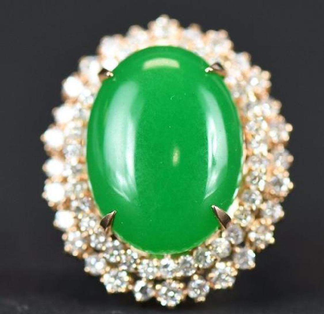 14 K Gold, Diamond & Jadeite Ring