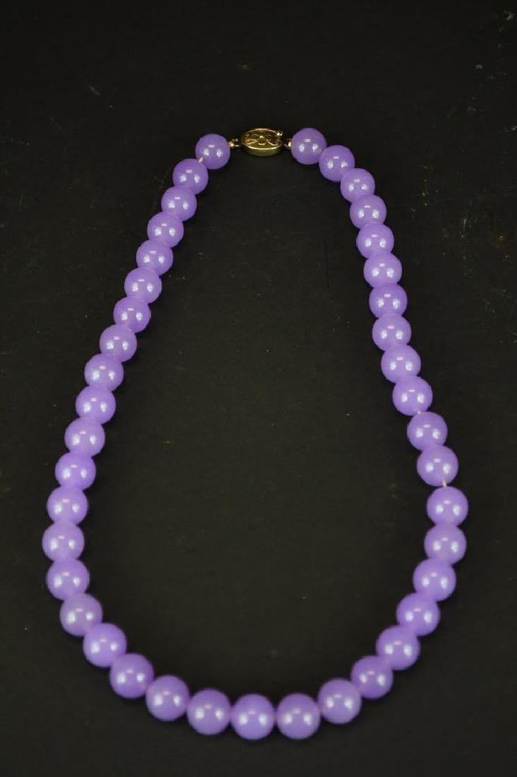 Lavender Jadeite Beaded Necklace