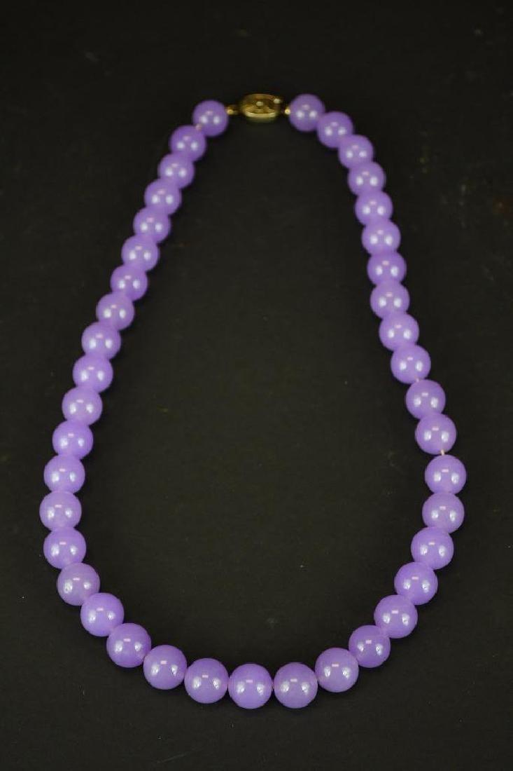 Lavender Jadeite Beaded Necklace - 2