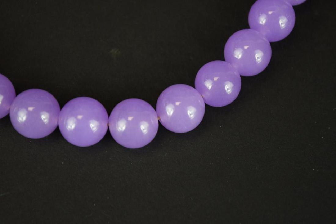 Lavender Jadeite Beaded Necklace - 7