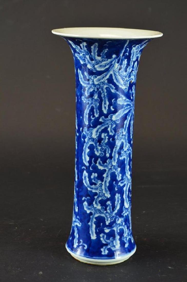 Antique Chinese Cylindrical Form  Porcelain Vase
