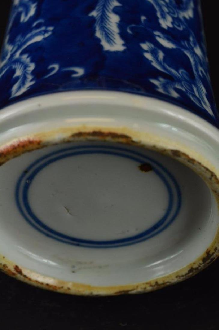 Antique Chinese Cylindrical Form  Porcelain Vase - 7