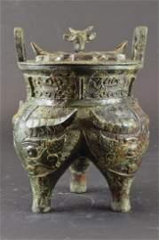 Chinese Bronze Tripod Lidded Food Vessel
