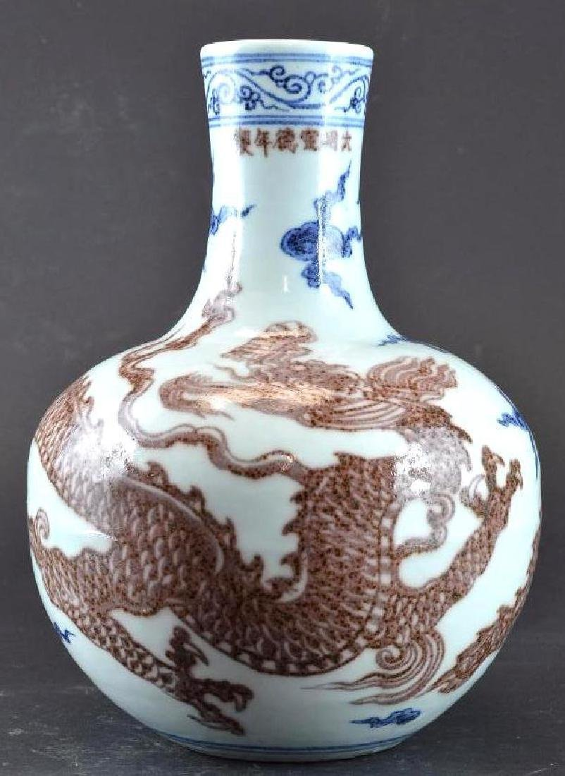 Chinese Blue & Red Porcelain Dragon Vase