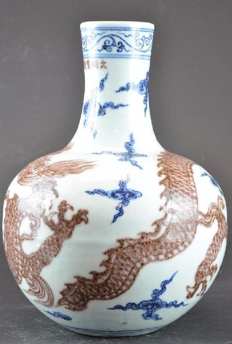 Chinese Blue & Red Porcelain Dragon Vase - 3