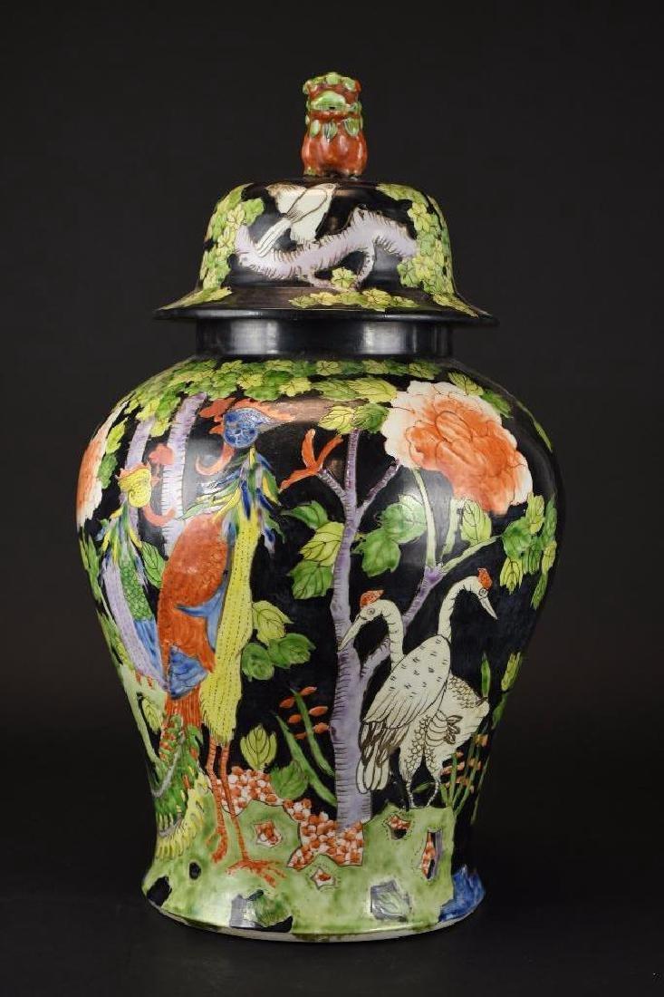 Chinese Wucai Glaze Lidded Jar