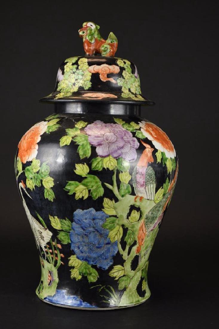 Chinese Wucai Glaze Lidded Jar - 2