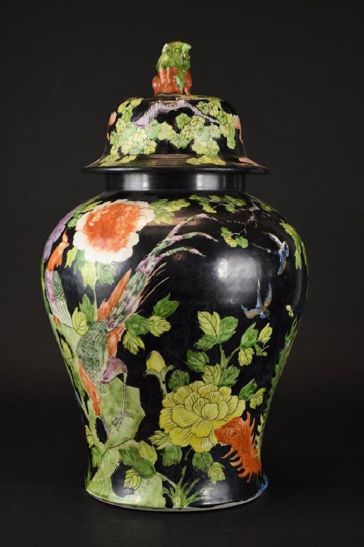 Chinese Wucai Glaze Lidded Jar - 3