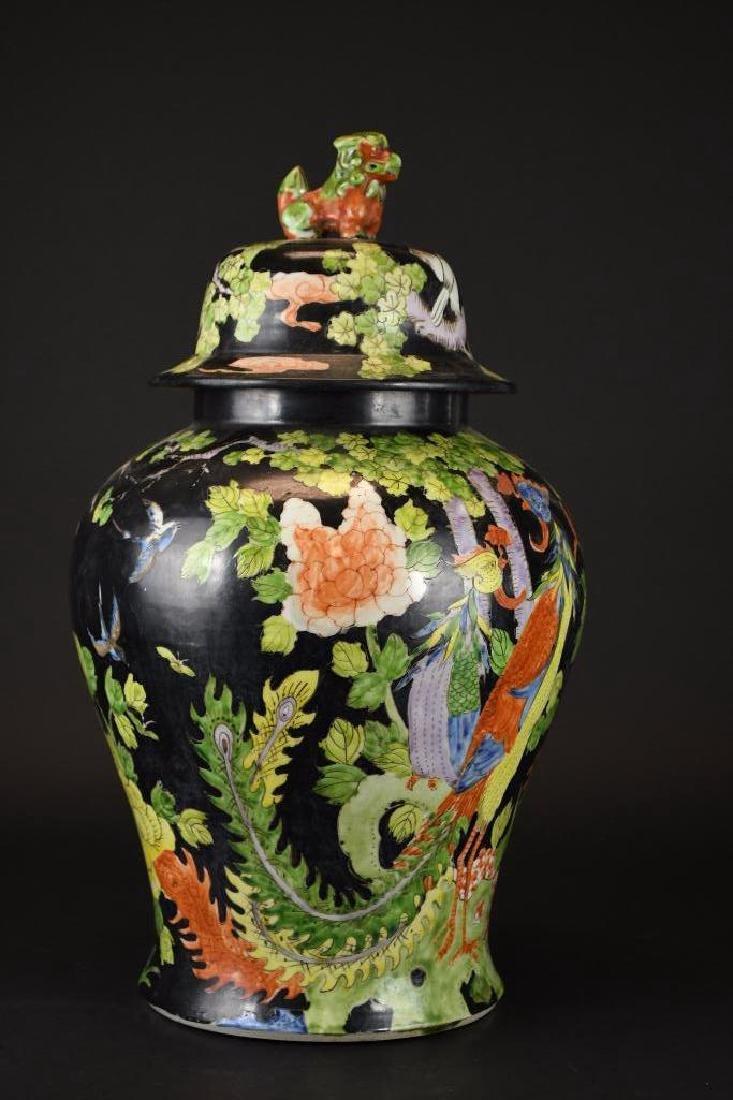 Chinese Wucai Glaze Lidded Jar - 4