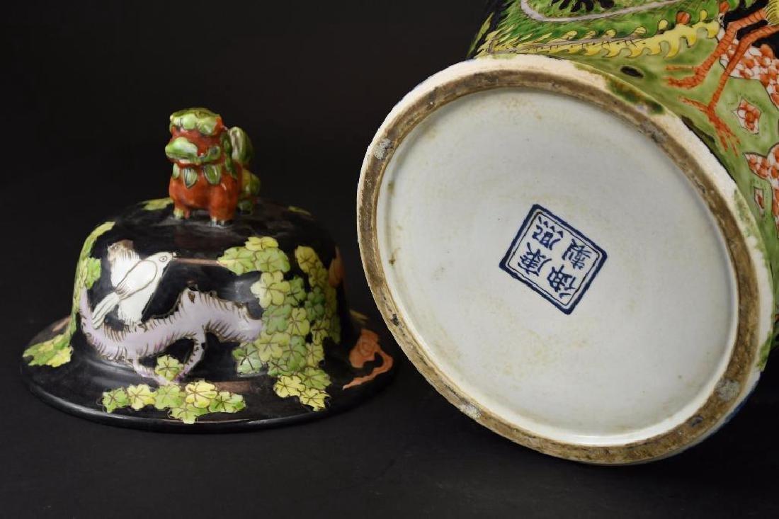 Chinese Wucai Glaze Lidded Jar - 6