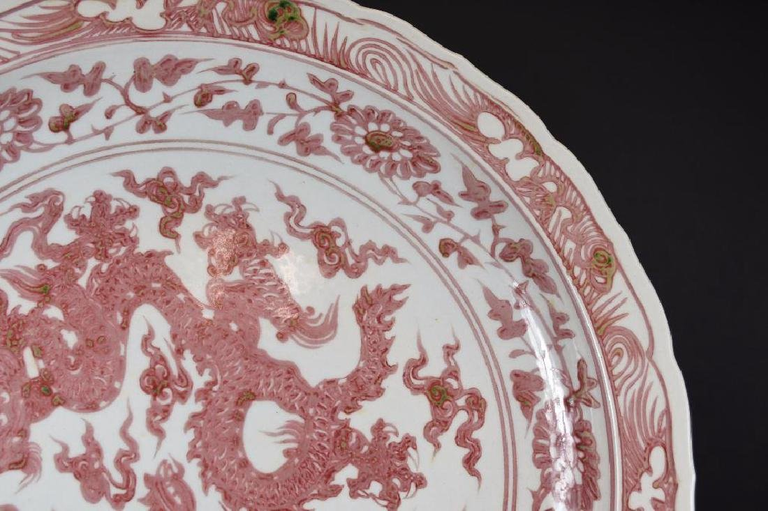 Large Chinese Copper Red Dragon Charger - 3