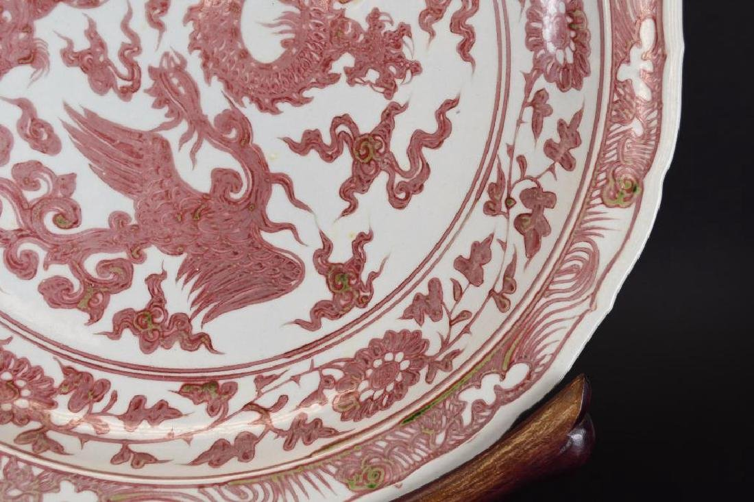 Large Chinese Copper Red Dragon Charger - 4