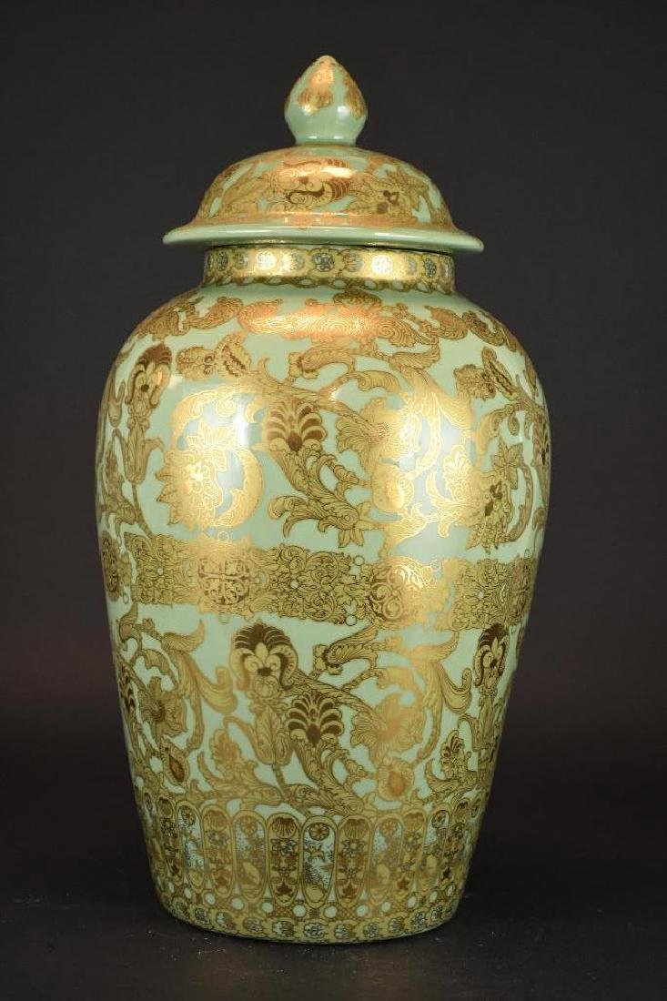 Chinese Lidded Gold Decorated Jar