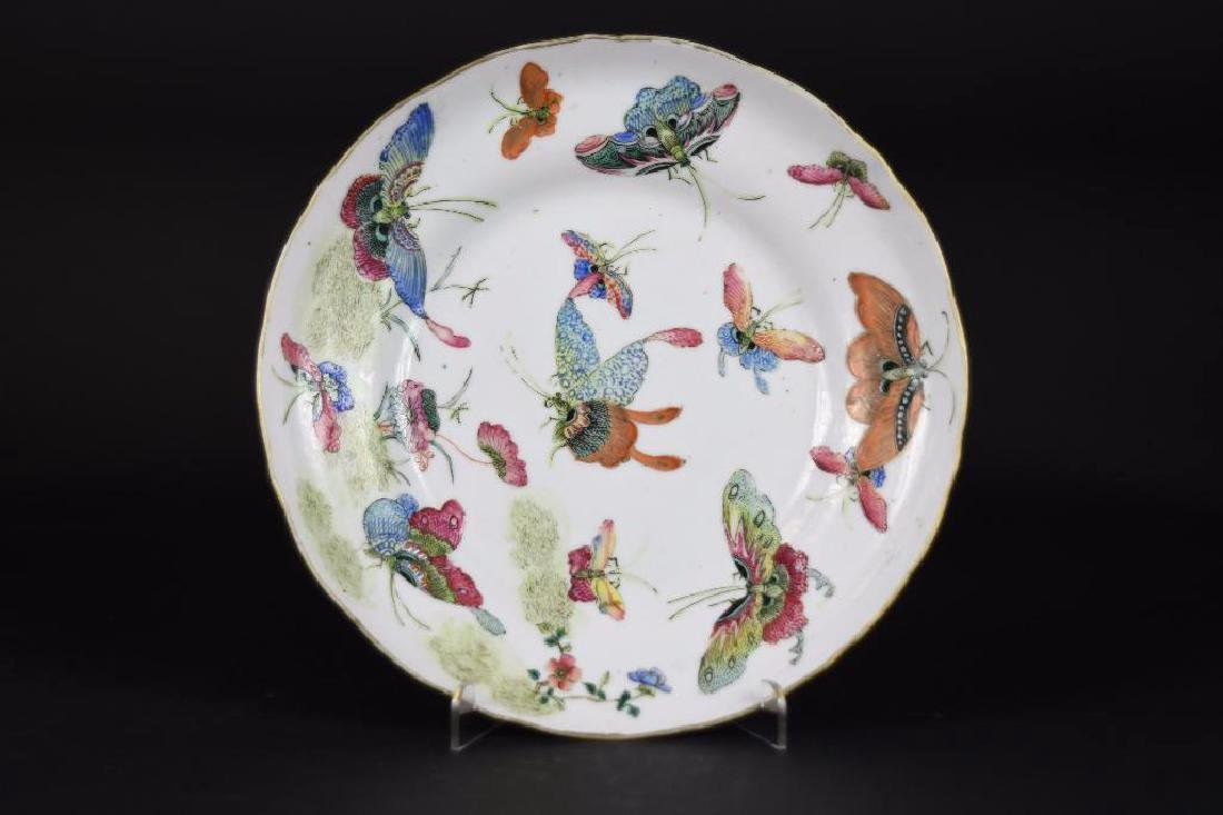 Antique Chinese Famile Rose Porcelain Plate