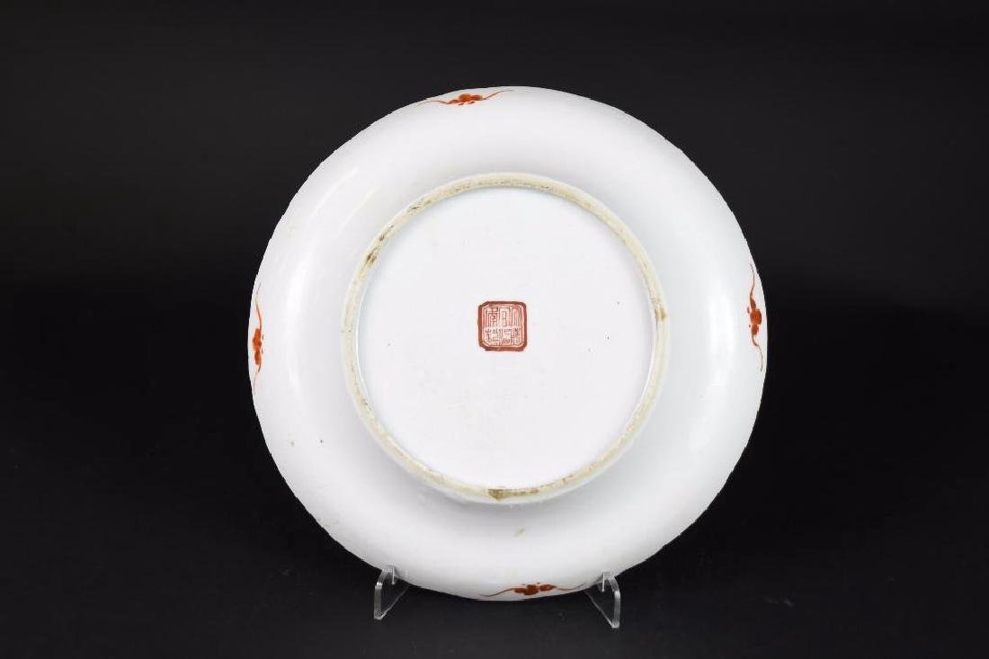 Antique Chinese Famile Rose Porcelain Plate - 3