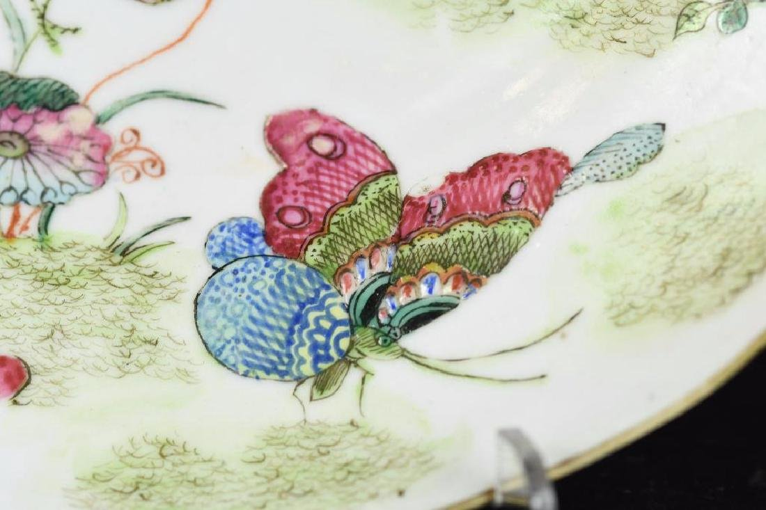 Antique Chinese Famile Rose Porcelain Plate - 6