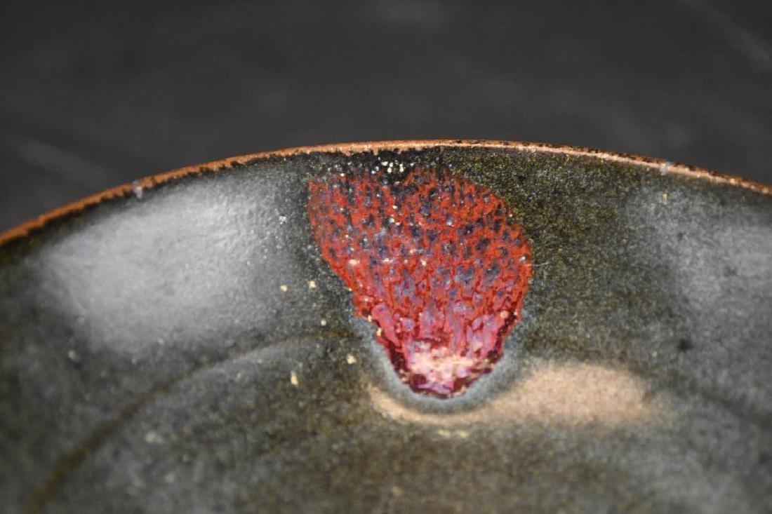 Chinese Junyao Glaze Bowl - 7