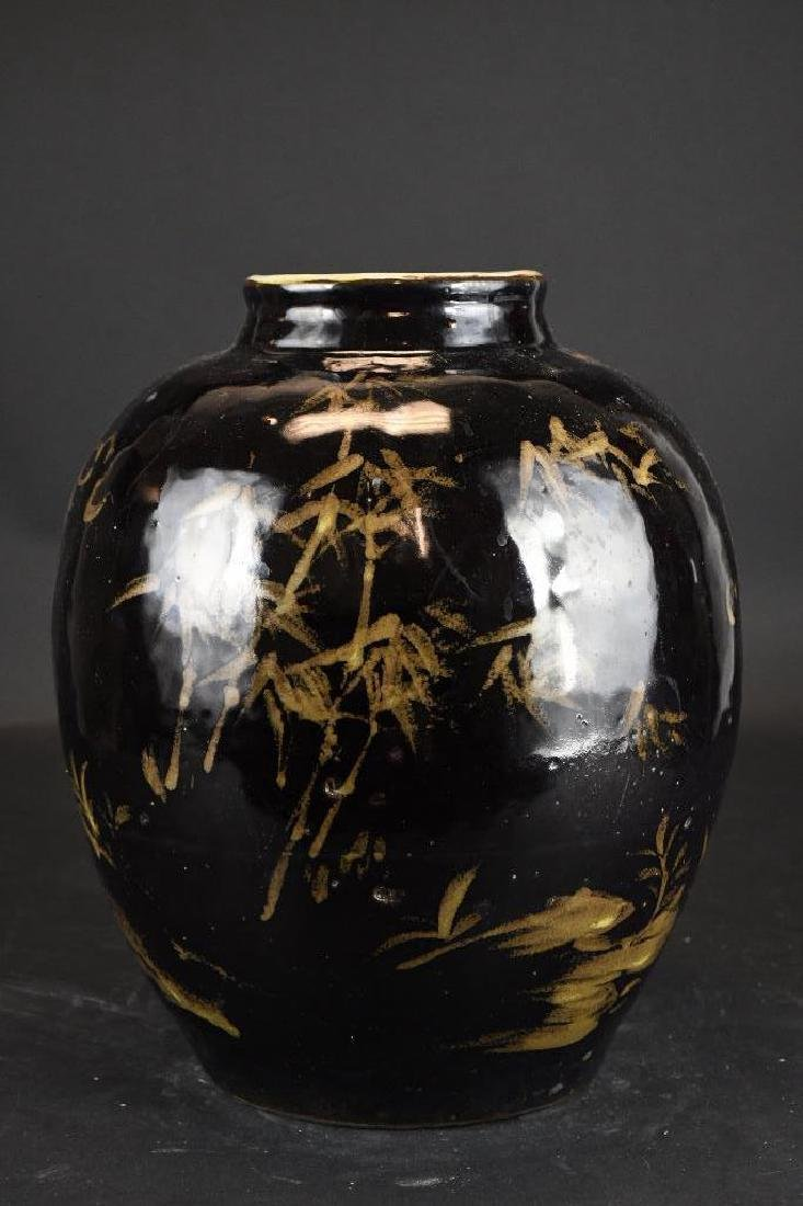 Chinese Black Glaze Vase - 2