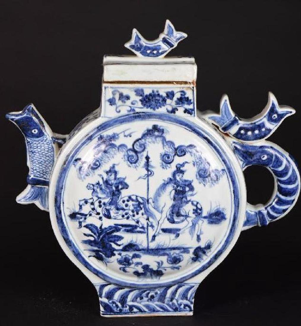 Chinese Blue and White Porcelain Lidded Ewer