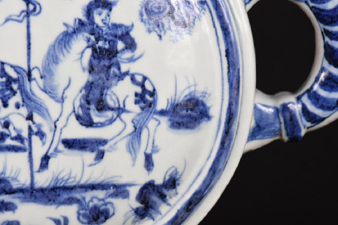 Chinese Blue and White Porcelain Lidded Ewer - 7