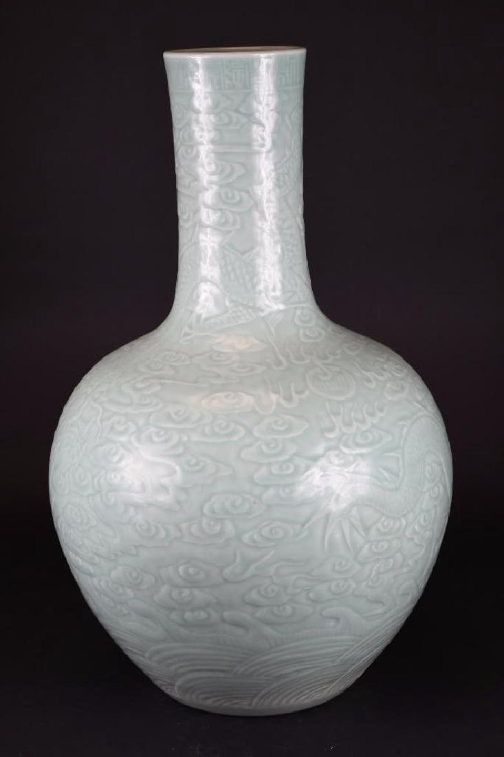 Chinese Celadon Glaze Vase with Incised Decoration