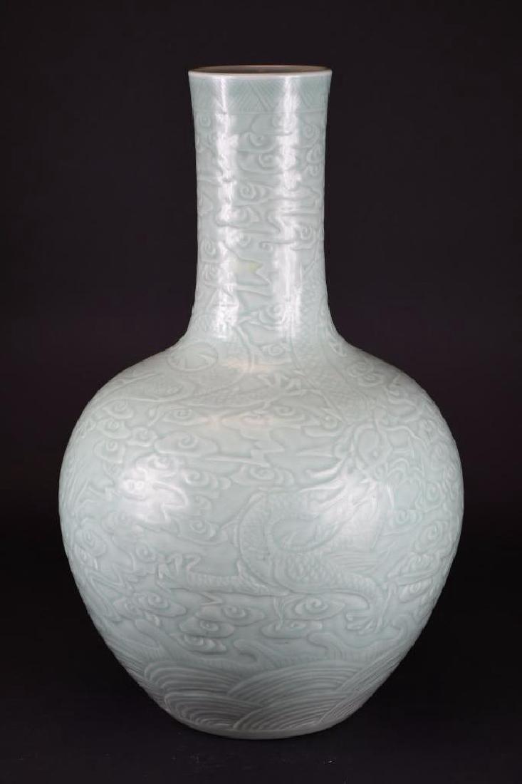 Chinese Celadon Glaze Vase with Incised Decoration - 4