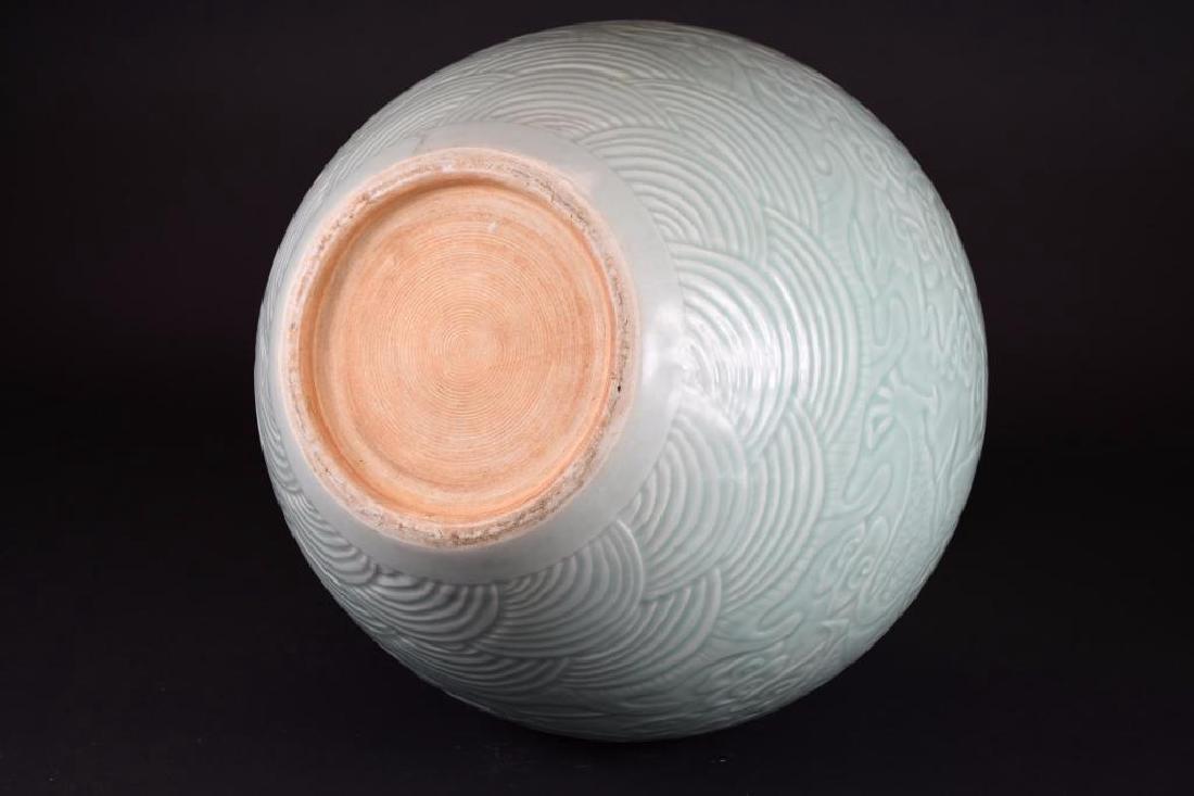 Chinese Celadon Glaze Vase with Incised Decoration - 6