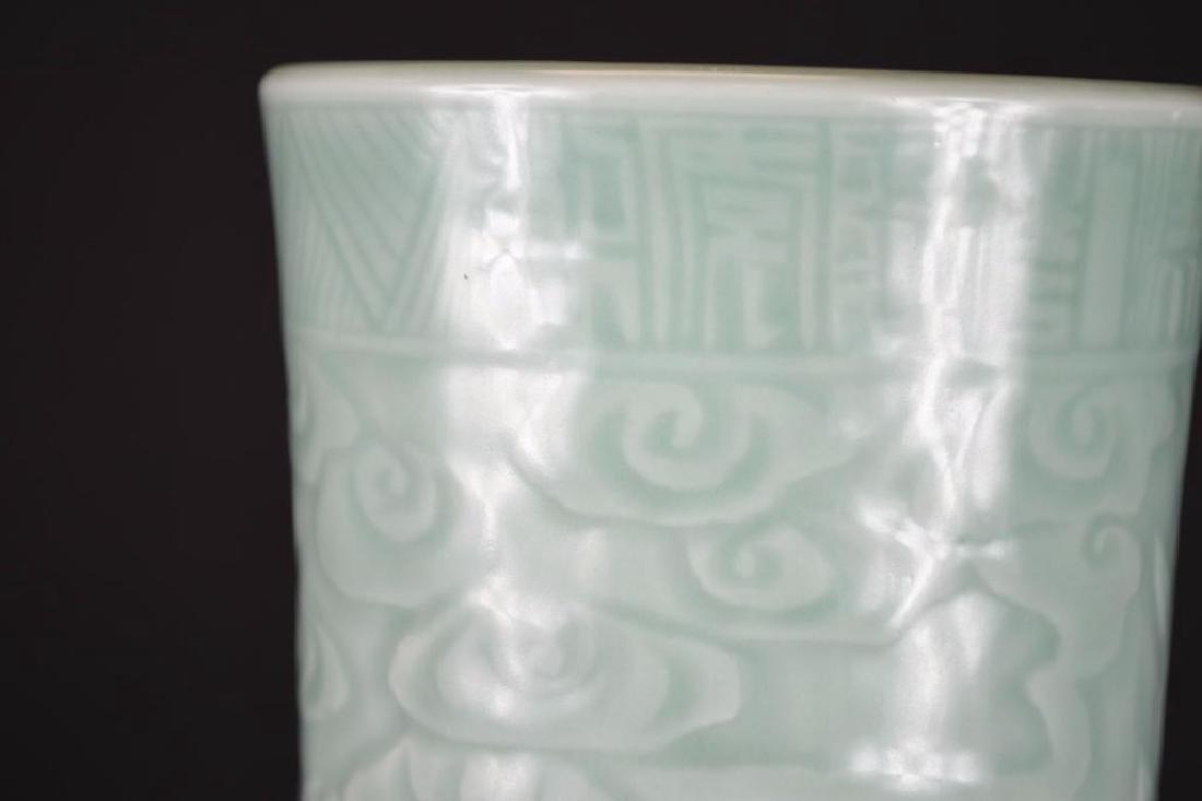 Chinese Celadon Glaze Vase with Incised Decoration - 7