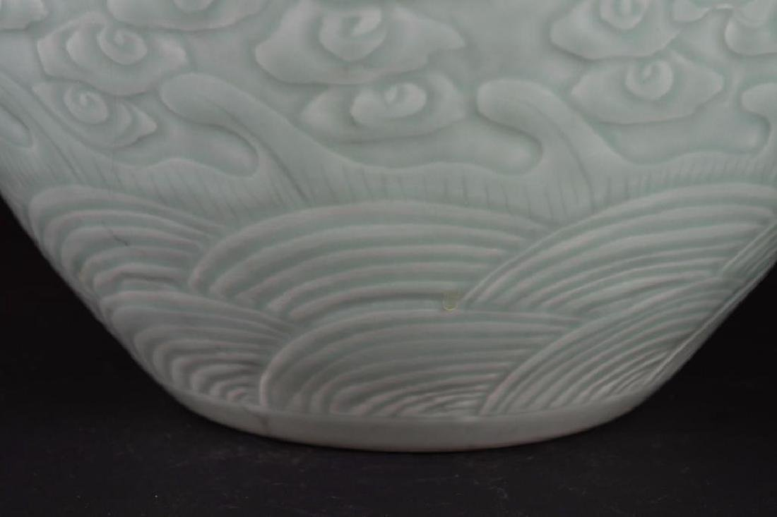 Chinese Celadon Glaze Vase with Incised Decoration - 9