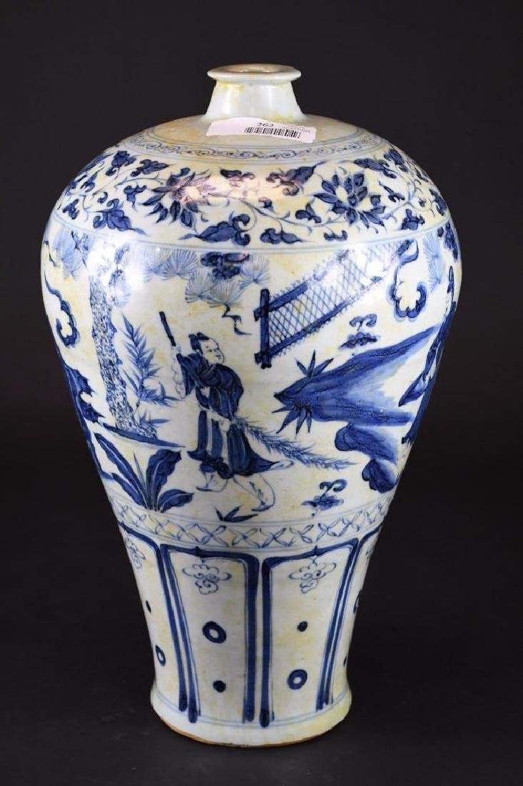 Chinese Blue & White Meiping - 10