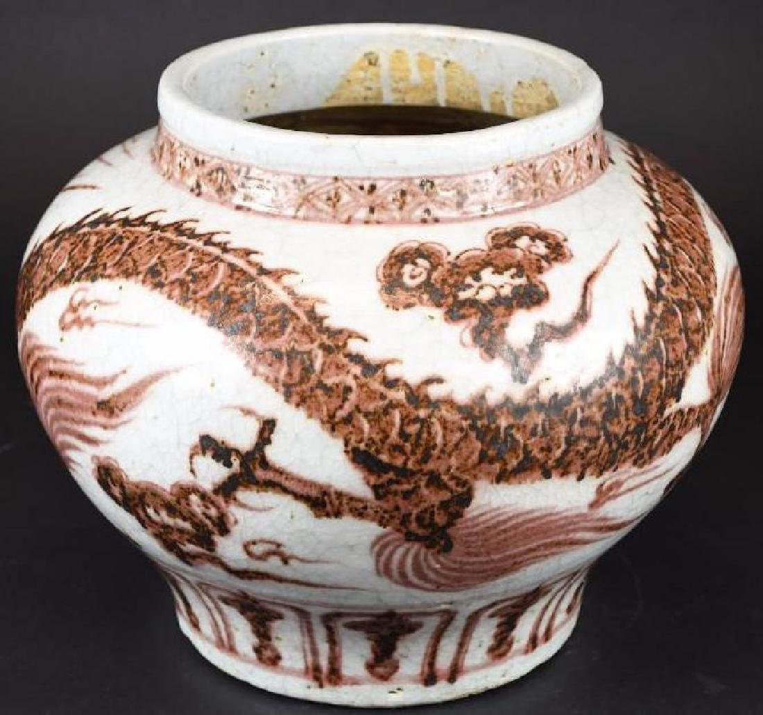 Chinese Copper Red Dragon vase - 3